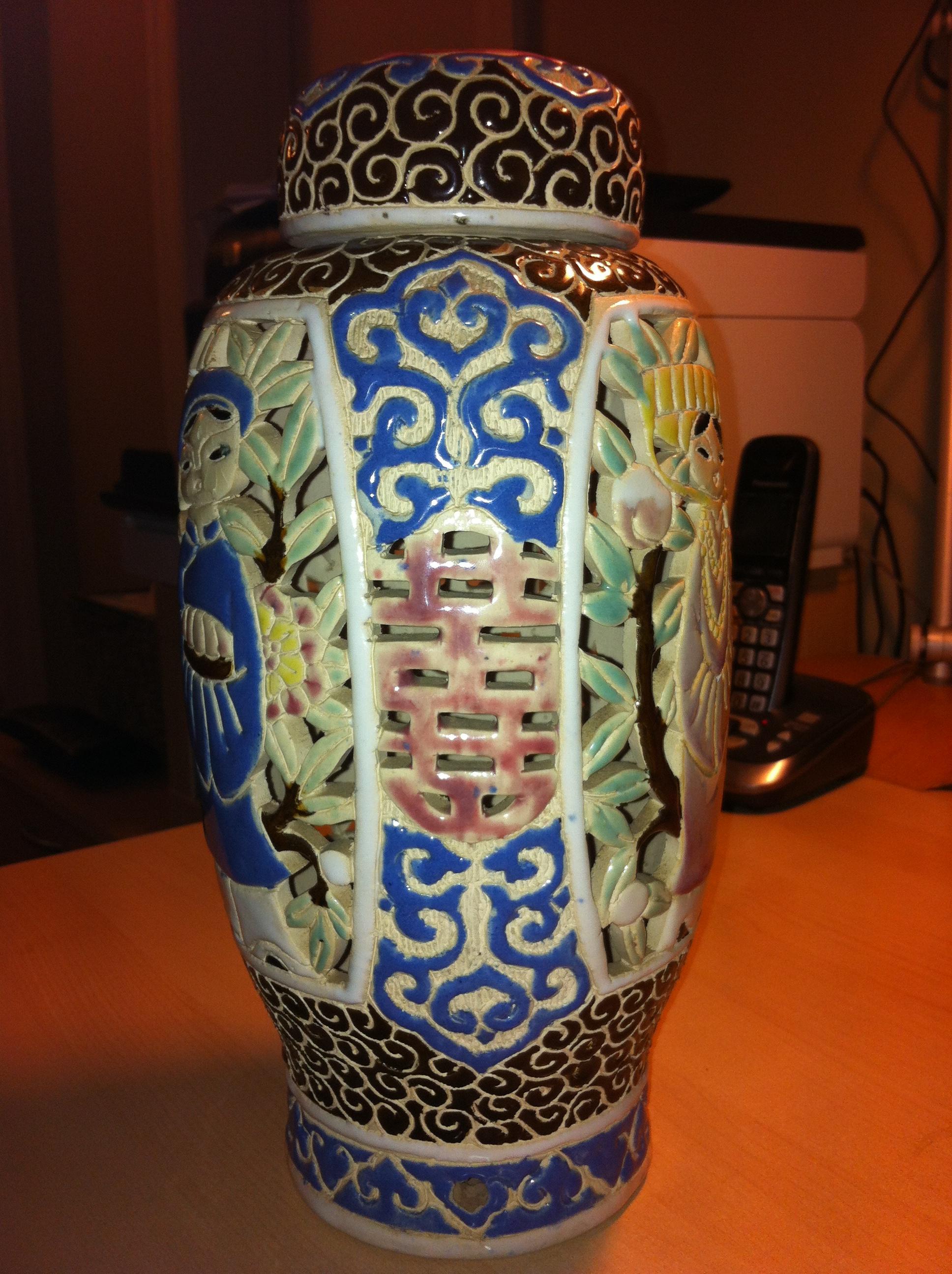 Dona Vietnam Vase Antique Appraisal Instappraisal